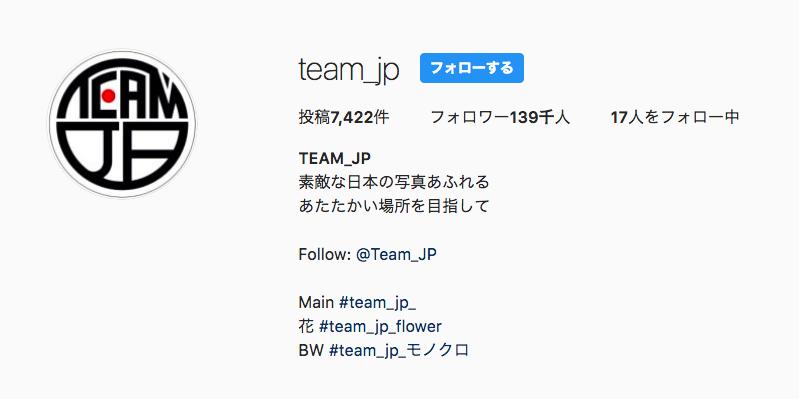 team_jp