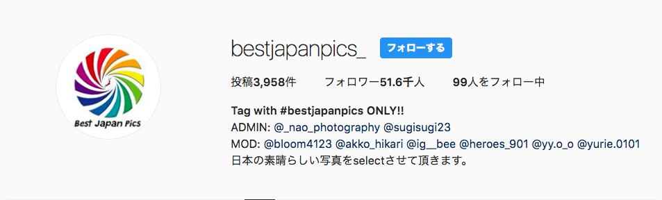 bestjapanpics_