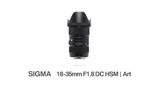 SIGMA 18-35mm F1.8 DC HSMをオススメする5つの理由【APS-Cレンズ史上最高性能】