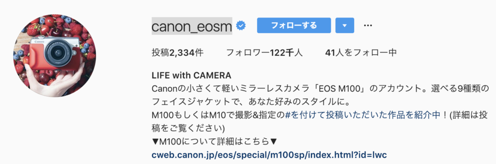 Instagram feature account canon
