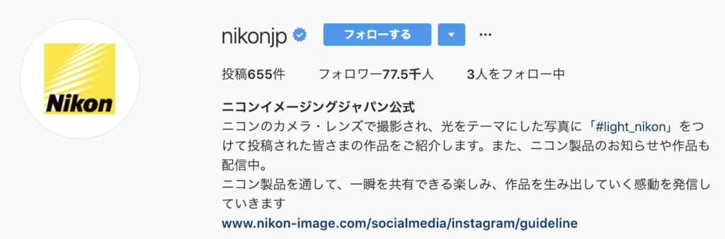 Instagram feature account nikon