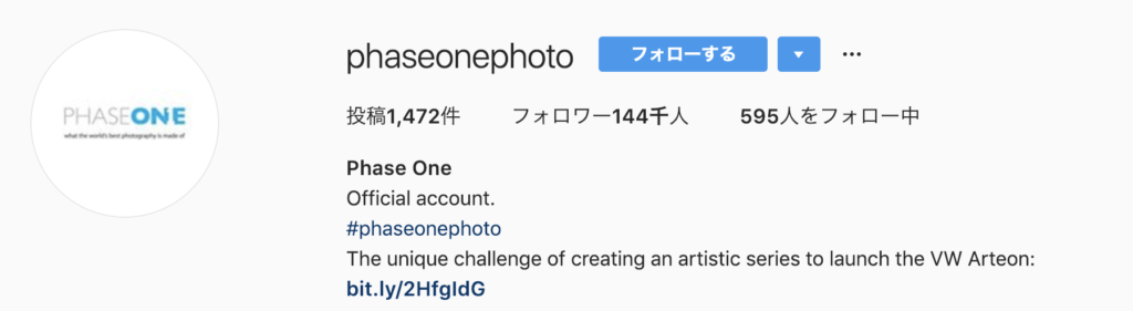 Instagram feature account phase one