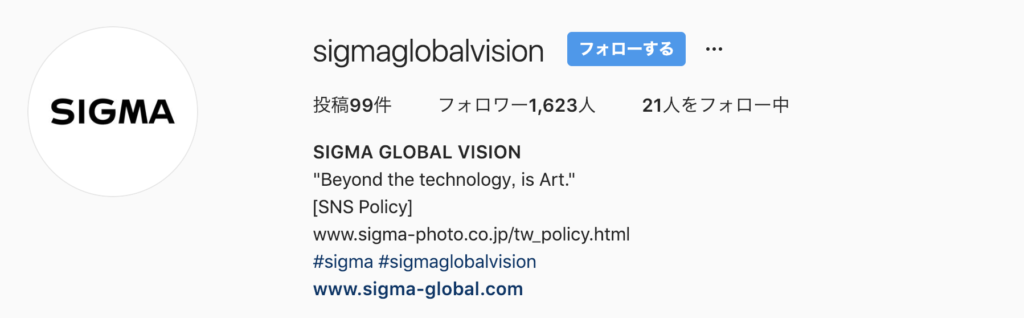 Instagram feature account sigma
