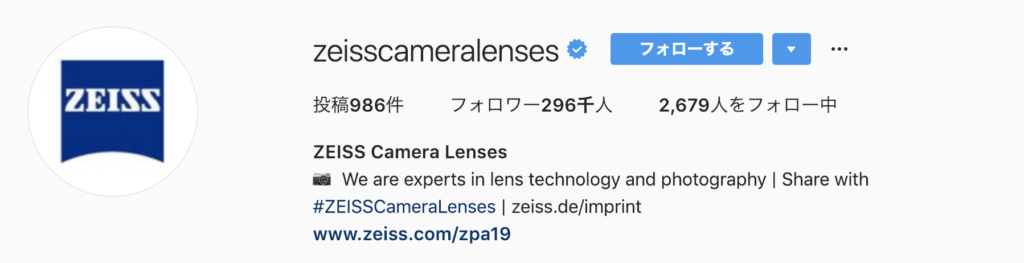 Instagram feature account carl zeiss