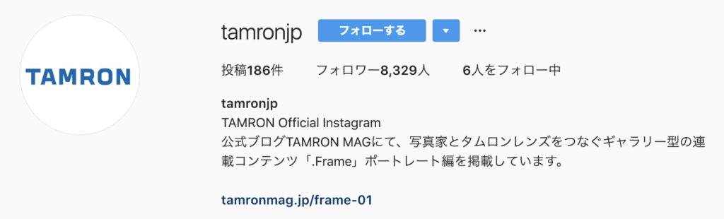 Instagram feature account tamron