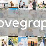 Lovegraph (ラブグラフ)