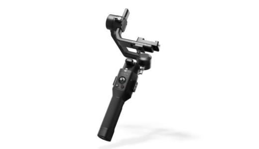 """DJIがミラーレスカメラ用3軸ジンバル""""Ronin-SC""""を発表!! Ronin-Sとの違いを比較しつつ、性能や価格、発売日を紹介。"""