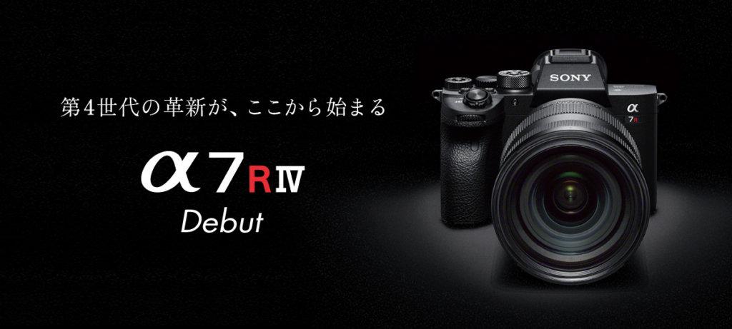 Sony α7RIV