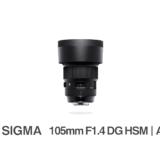SIGMA 105mm F1.4 DG HSM