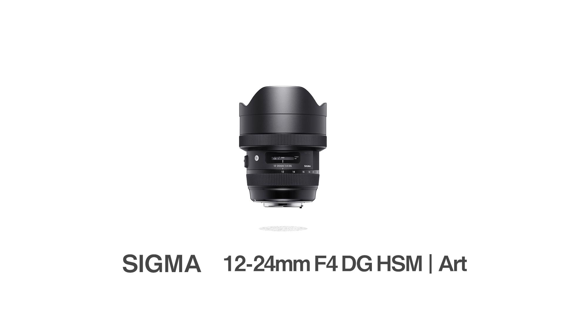 Sigma 12 24mm F4 Dg Hsm 広角ズームのパイオニア シグマの3代目の超広角ズームレンズ フォトオタク
