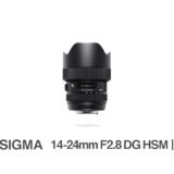 SIGMA 14-24mm F2.8 DG HSM