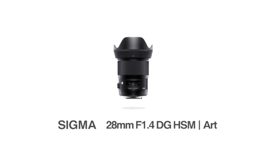 SIGMA 28mm F1.4 DG HSM : シグマの広角単焦点レンズが普段使いにオススメな理由。