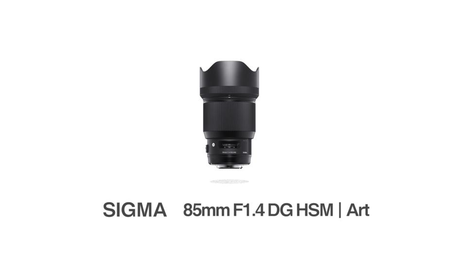 SIGMA 85mm F1.4 DG HSM